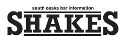 logo_shakes