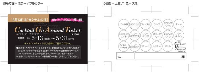 2014cga_card_ol