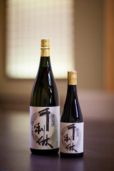 日本酒 千利休